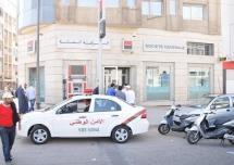 Attaques d'agences bancaires à Casablanca et Témara