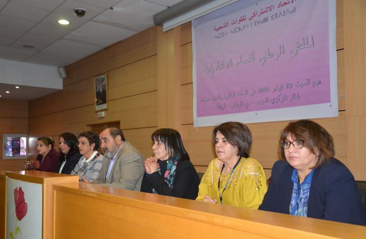Driss Lachguar au Forum national de l'OSFI