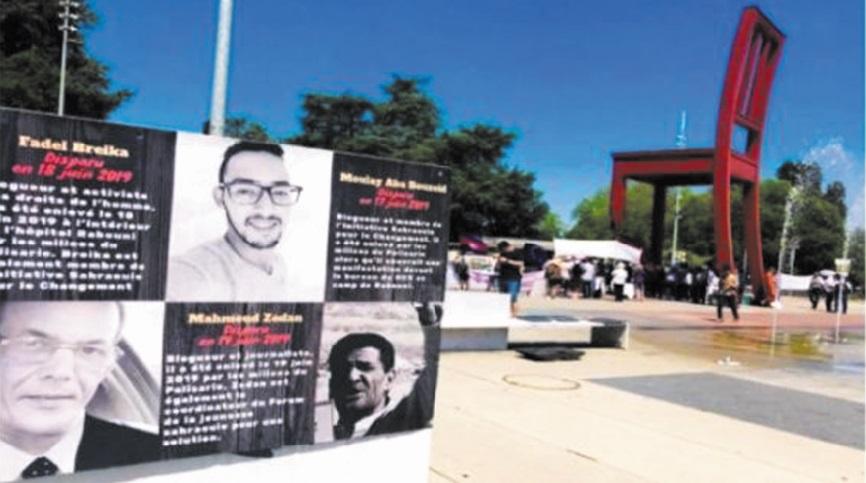 L'Algérie et le Polisario accusés de violation des droits de l'Homme