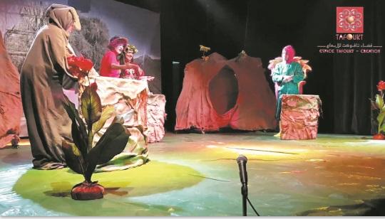 "Le Théâtre Tafoukt présente ""Aferziz"" à Dakar"