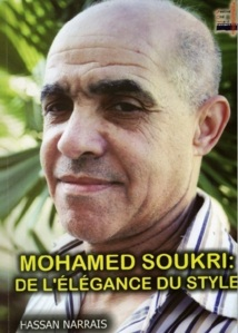 Vibrants hommages posthumes à Mohamed Soukri : Trop douloureux de parler de lui au passé