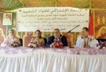 Driss Lachgar à Guelmim, Laâyoune et Dakhla : Investiture des secrétaires régionaux de l'USFP dans les provinces sahariennes