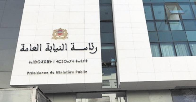 La présidence du Ministère public appelle à éviter le dépôt direct des plaintes