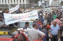 Taximen, cafetiers et diplômés chômeurs voient rouge : Ras-le-bol et grogne sociale à Casablanca