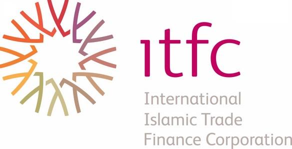 """L'ITFC consacrée """"meilleur financier islamique"""" lors des TFG Trade Awards 2020"""