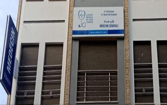 Un cabinet médical tangérois propose des téléconsultations gratuites