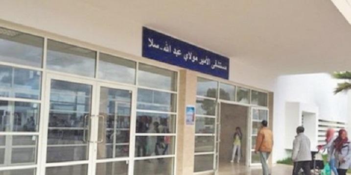Nouvelle unité de réanimation à l'hôpital provincial Prince Moulay Abdellah de Salé