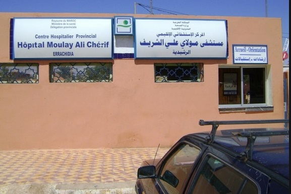Mobilisation générale à l'hôpital Moulay Ali Chérif d'Errachidia