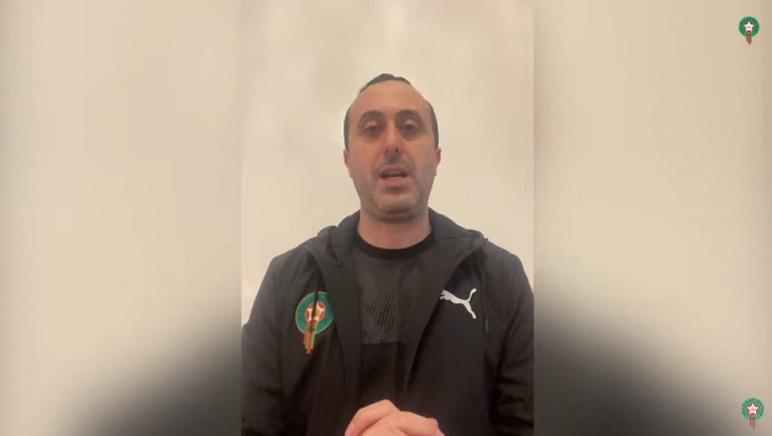 La FRMF lance une série de vidéos au profit des footballeurs confinés