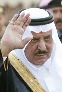 SAR le Prince Moulay Rachid à Jeddah pour représenter SM le Roi Mohammed VI aux obsèques du prince héritier d'Arabie Saoudite, Nayef Ibn Abdelaziz