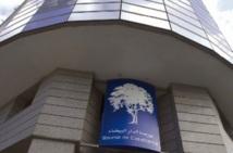 Huit projets de loi pour la relance de la Bourse de Casablanca : Le CDVM bientôt réformé