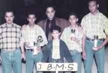 Grand concours de la BMS : Le rendez-vous des meilleurs pétanqueurs