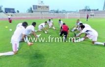 La sélection des locaux en Arabie Saoudite à l'Arab Cup : Face au Bahreïn, le Maroc part avec les faveurs du pronostic