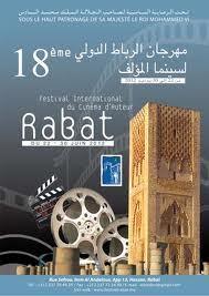 Festival international du cinéma d'auteur de Rabat : 17 pays émargent à la compétition officielle
