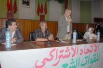 Abdelhadi Khairat et Abdelhamid Jmahri à El Jadida : La situation exige la création d'un front moderniste et démocratique