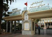L'hôpital Moulay Youssef de Casablanca renforce sa capacité litière