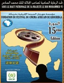 Ouverture de la 15ème édition du FCAK : Le cinéma africain en fête à Khouribga
