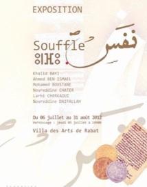 Exposition « Souffle » à la Villa des arts de Rabat : Hommage à la calligraphie marocaine
