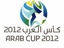 Le Maroc affronte la Libye en finale de l'Arab Cup : L'équipe nationale des joueurs locaux veut aller au bout de ses rêves