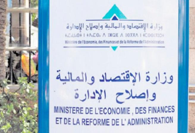 Adaptation de l'administration publique marocaine à la crise de la pandémie de Covid-19