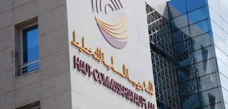 Le HCP rappelle l'accessibilité de ses enquêtes et études au public