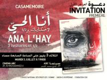Projection de «Ana L'Hay…7 histoires et demie»