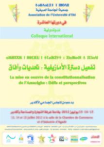 Université d'été d'Agadir: La mise en œuvre de la constitutionnalisation de l'amazigh à l'étude