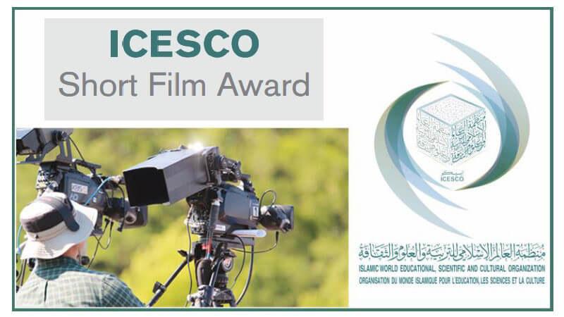L'ICESCO lance un prix des courts métrages pour encourager la créativité des jeunes