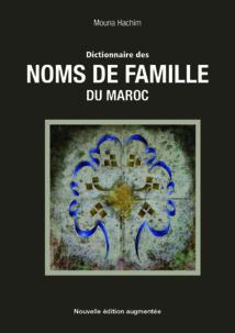 """Rencontre avec l'écrivain Mouna Hachim autour de son ouvrage: """"Dictionnaire des noms de famille du Maroc"""""""