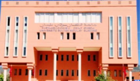 Nabil Hmina : L'année universitaire s'achèvera dans des conditions normales