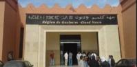 Le Conseil de Guelmim-Oued Noun lance son bureau d'ordre digital