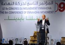 Tunisie: Le parti islamiste veut réprimer l'atteinte au sacré