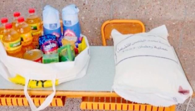 5.060 bénéficiaires de l'opération Ramadan à Agadir Ida-Outanane