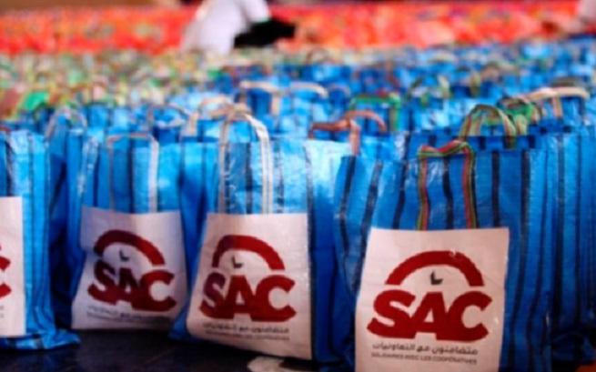 """Maroc Impact et la Fondation SMarT lancent l'initiative """"SAC"""""""