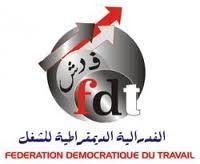 La FDT demande un audit des commissions et privilèges
