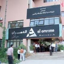 Chambre des conseillers Les dysfonctionnements du groupe Al-Omrane en discussion