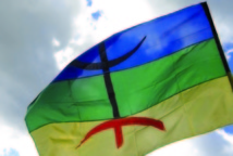 Appel d'Agadir en faveur de l'amazighité
