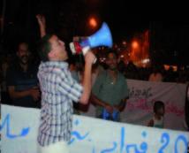 Le Mouvement du 20 Février  réinvestit la rue : Des blessés  et des  interpellations