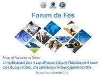Forum de Fès sur l'alliance des civilisations: L''investissement dans le capital humain