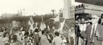 30 juillet 1972 : de l'UNFP naquit l'USFP. Un tournant crucial dans la vie du parti et du pays : Lutte continue et engagement  indéfectible pour un Maroc des valeurs