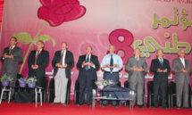 En perspective du 9ème Congrès de l'USFP : Les commissions préparatoires poursuivent leurs travaux