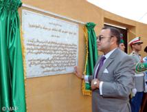 Nos vœux : A l'occasion de la Fête du Trône, «Libé» présente ses vœux à S.M le Roi Mohammed VI, à la famille Royale et à l'ensemble du peuple marocain.