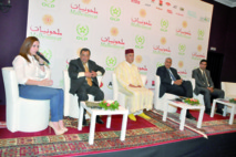 Deuxième Rencontre internationale du Malhoune: Azemmour et El Jadida en fête