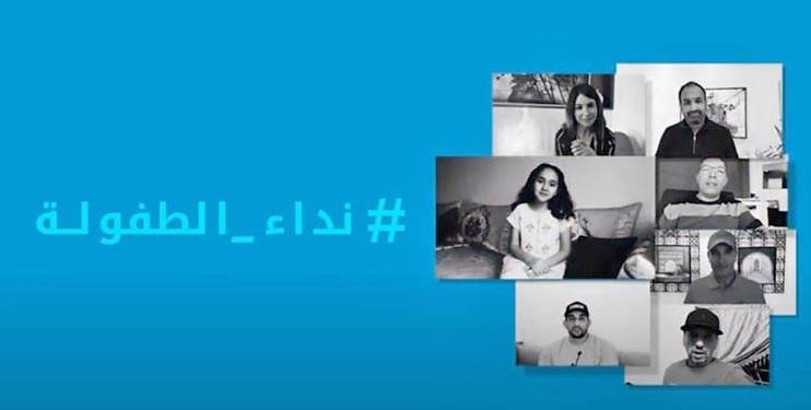 L'UNICEF-Maroc appelle à  renforcer la résilience des enfants