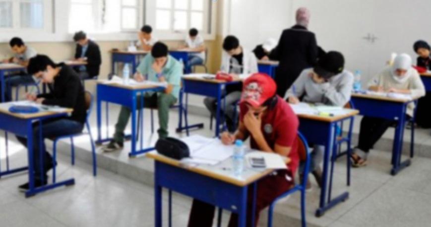 L'école en portes closes jusqu'en septembre 2020
