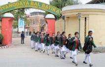 Au Népal, haro sur les noms d'école à consonance occidentale