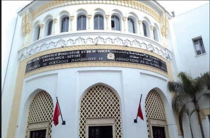 Les propositions de sortie de crise de la Chambre  de commerce de la région de Casablanca-Settat