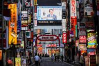 Le Japon a-t-il esquivé le nouveau coronavirus ?