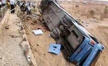 A une vingtaine de km de Fès : Un autocar se renverse faisant 50 blessés