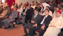 Journée d'information à Khouribga : Le rôle des établissements de protection sociale